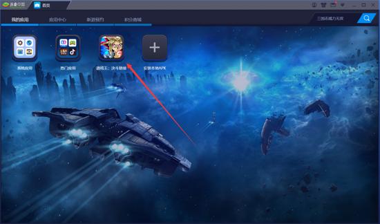 《游戏王:决斗链接》PC版下载:蓝叠安卓模拟器随心组合想要的卡牌