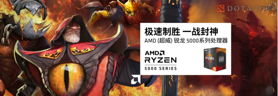 《【煜星注册平台】像冠军一样战斗!AMD助力DOTA2职业巡回赛-中国联赛》
