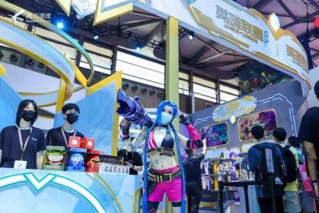 《【煜星公司】ChinaJoy2021如期开幕,腾讯游戏展区邀请你连接未来》