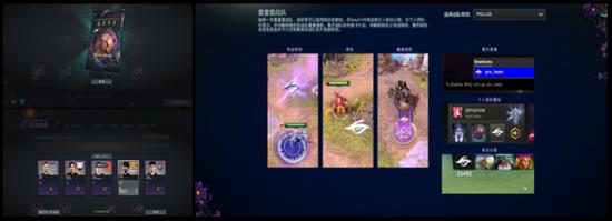 《【煜星网上平台】纵观TI小本诞生史,创造了独一无二的游戏模式》