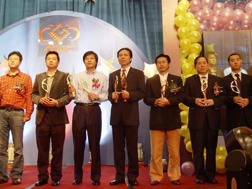首届产业年会年度十大最具影响力人物颁奖现场
