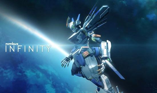 机甲游戏《光轮计划:无限》公布 虚幻引擎4开发