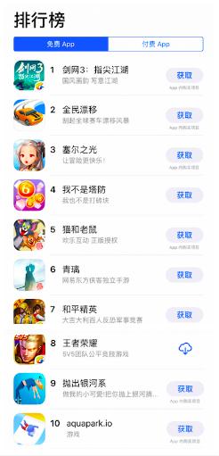 (本截图来自6月17日App store 免费游戏排行榜)