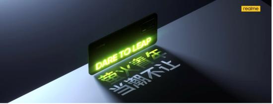 """真我Q3系列""""萤火青年""""观念图"""