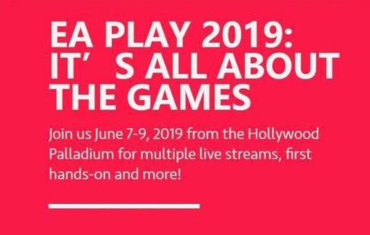 2019年E3游戏展最值得关注的8件事