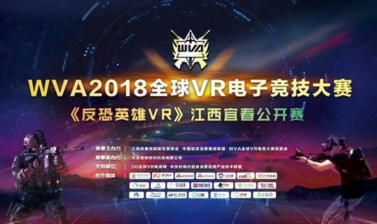 http://www.youxixj.com/yejiexinwen/8470.html