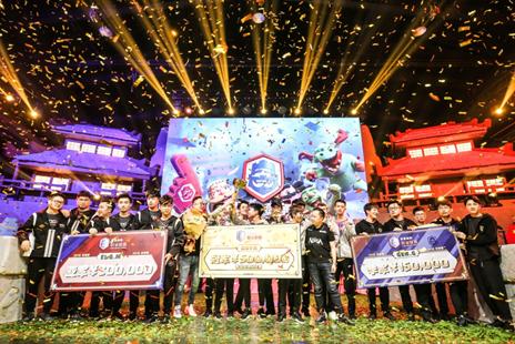 NOVA成功卫冕秋季赛冠军