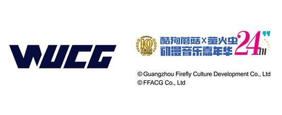 【天龙扑克】WUCG与萤火虫三年携手,见证WUCG嘉年华创新升级