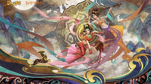 《梦幻西游》为弘扬敦煌文化贡献出自己的一份力量