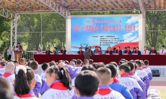"""特步集团携手中国下一代教育基金会 """"爱起航公益项目""""走进甘肃"""