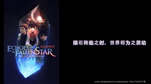 http://www.youxixj.com/yejiexinwen/333485.html