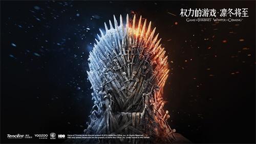 新王之战:铁王座