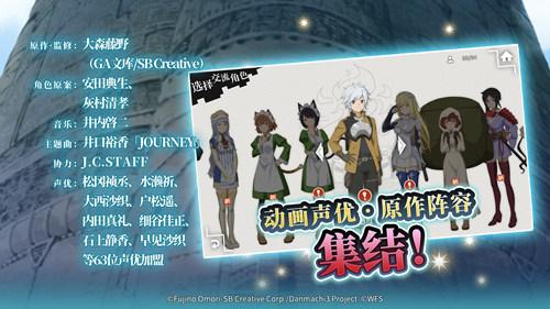 《地城邂逅:记忆憧憬》9月24日公测 63位动画原作声优倾情助阵!