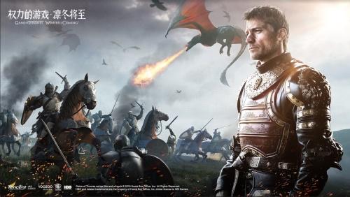 游戏原画:权力的游戏
