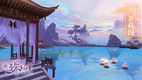 浪漫水上仙境