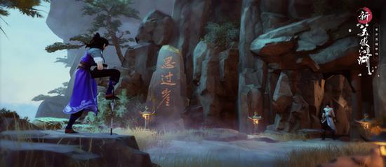 还原金庸先生笔下令狐冲与田伯光思过崖切磋镜头