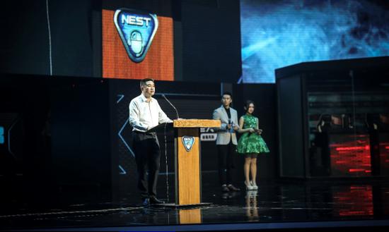 浦发银行厦门分行纪委书记、副行长张益森在NEST2018总决赛开幕式上致辞