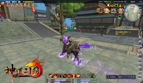 冥途紫电游戏截图