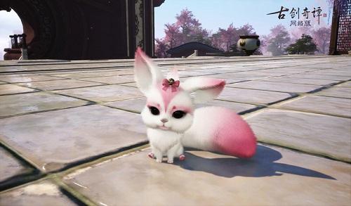 新门派-异芳变身小狐狸