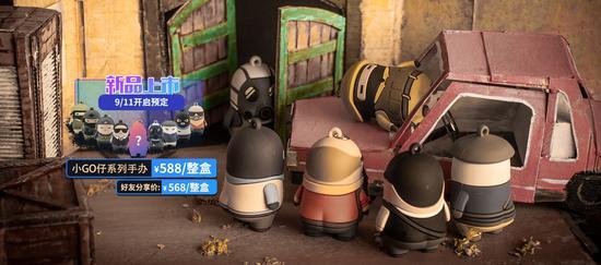 """《【煜星公司】国服三周年庆生礼!CSGO盲盒崭新出厂,还有两只""""鸡胖""""?》"""