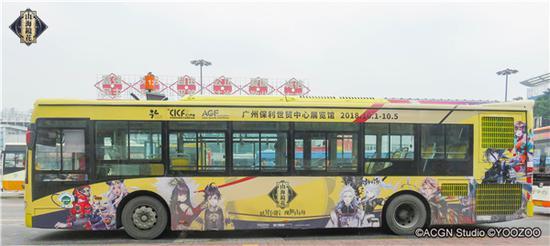 《山海镜花》主题公交