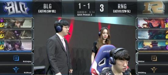 RNG主场战胜BLG 导播狂给小姐姐镜头