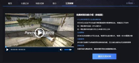 《【煜星在线平台】CSGO全民联赛黄金周来袭!打平台也能掉落皮肤?》