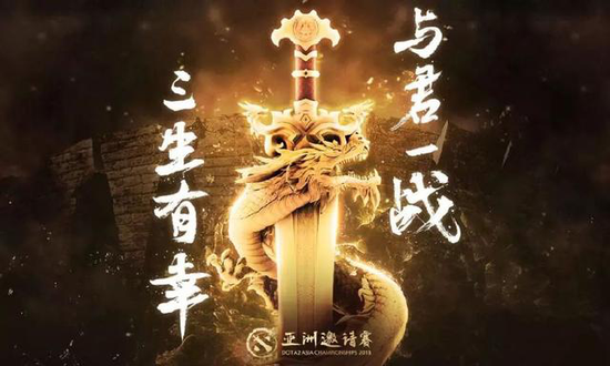 中国电竞正在打造属于自己的品牌化本土赛事