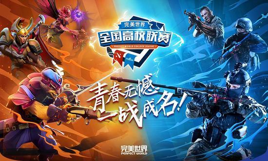 http://www.xaxlfz.com/xianjingji/64462.html