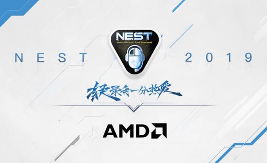 全新升级蓄势待发!AMD