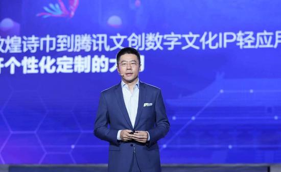 腾讯程武:新文创助推大文化产业高质量发展,共创美好未来