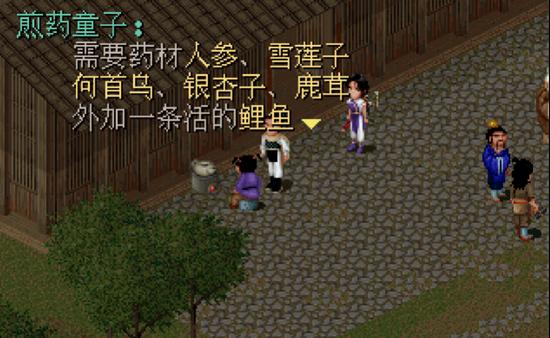 你一生必须一看的《仙剑奇侠传》25周年主题活动,来上海WePlay文化展现场做一场仙侠梦