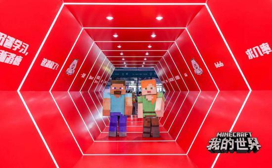《小方块大冒险《我的世界》燃爆2019ChinaJoy》