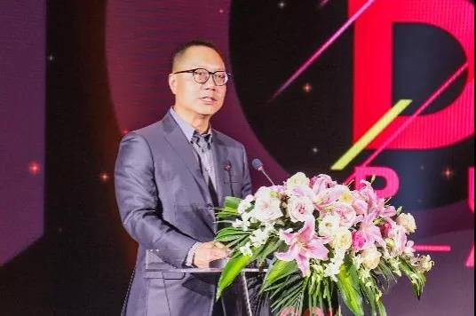 移动游戏企业家联盟(MGEA)名誉主席完美世界股份有限公司首席执行官萧泓博士致辞