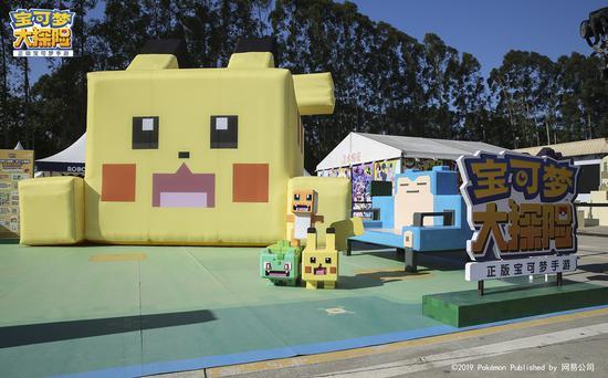 《宝可梦大探险》首个主题展亮相阿里鱼音乐节 活动现场人气爆棚