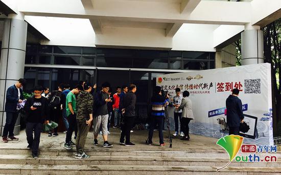 """活动开始前,学生们在""""坚定文化自信传播时代新声""""签到板前签到。中国青年网通讯员 张普庆摄"""