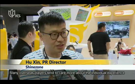 上海电视台外语频道(ICS)采访炫踪网络资深公关总监胡昕视频截图