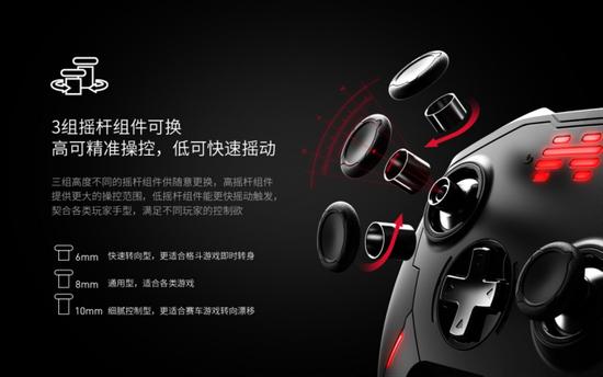 《【煜星代理平台】北通宙斯游戏手柄 异度神剑决定版操作指南》