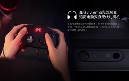 《【煜星平台网站】北通宙斯精英游戏手柄 按键映射打造专属键位》