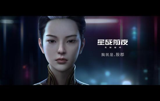EVE手游东方新势力定名殷郡,首部CG曝光