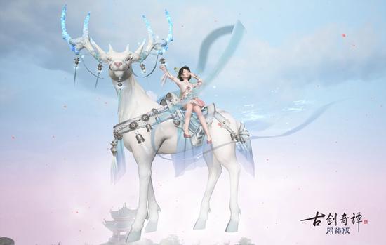 骑上仙鹿的异芳弟子更显娇小可爱