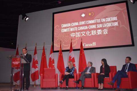 中国文化部部长雒树刚出席中加文化联委会欢迎招待会并发表致辞