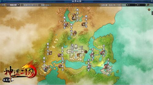 《神道三国》洛龙之郊地图