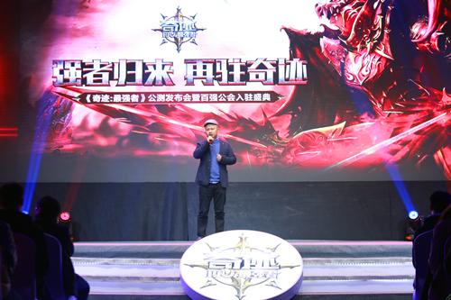 龙图游戏CEO杨圣辉先生