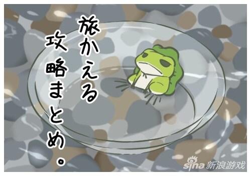你最近朋友圈里一定有这只蛙