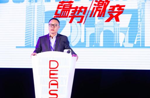 完美世界CEO萧泓博士