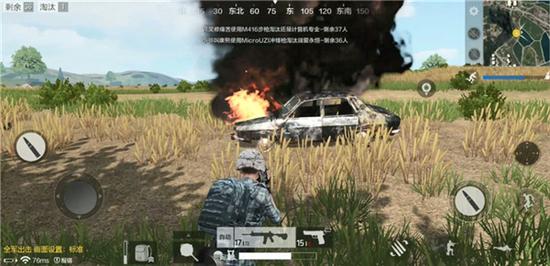 《绝地求生 全军出击》可射爆车辆