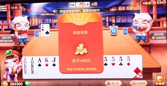 炸弹红包-拆出满满金币