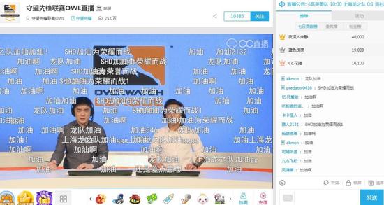 网易CC直播直击OWL联赛 首日万元奖励引观赛热潮 翼风网