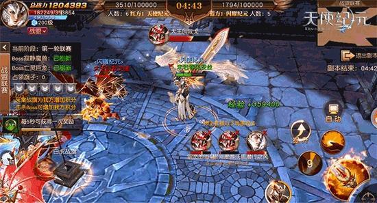 《天使纪元》战盟联赛与兄弟浴血杀敌